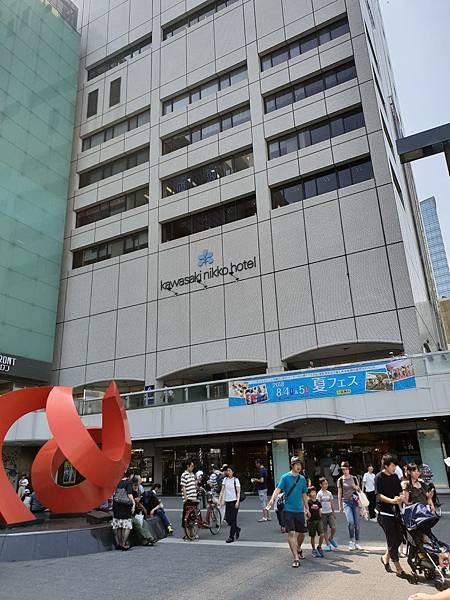 日本神奈川県川崎日航ホテル (7).jpg