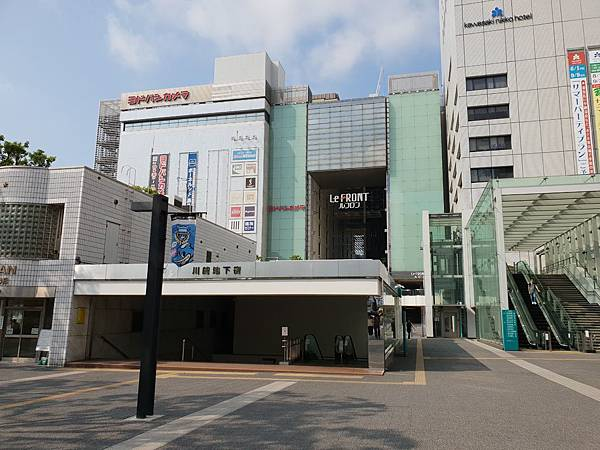 日本神奈川県川崎日航ホテル (11).jpg