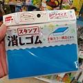 日本東京都DAISOよしや大塚店 (3).jpg