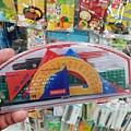 日本東京都DAISOよしや大塚店 (2).jpg