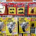 日本東京都DAISOよしや大塚店 (5).jpg