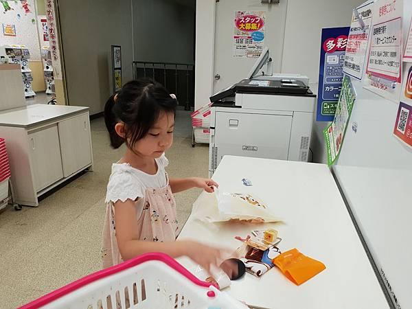 日本東京都DAISOよしや大塚店 (7).jpg