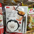 日本東京都DAISOよしや大塚店 (10).jpg