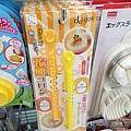 日本東京都DAISOよしや大塚店 (11).jpg