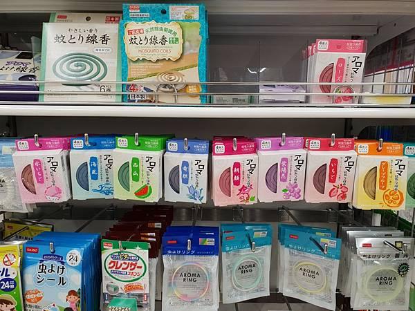 日本東京都DAISOよしや大塚店 (12).jpg