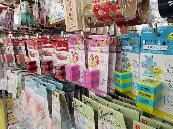 日本東京都DAISOよしや大塚店 (14).jpg