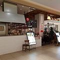 日本神奈川県GRANDTREE MUSASHIKOSUGI:The French Toast Factory (7).jpg