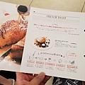 日本神奈川県GRANDTREE MUSASHIKOSUGI:The French Toast Factory (13).jpg