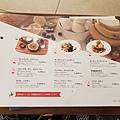 日本神奈川県GRANDTREE MUSASHIKOSUGI:The French Toast Factory (14).jpg