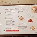日本神奈川県GRANDTREE MUSASHIKOSUGI:The French Toast Factory (16).jpg