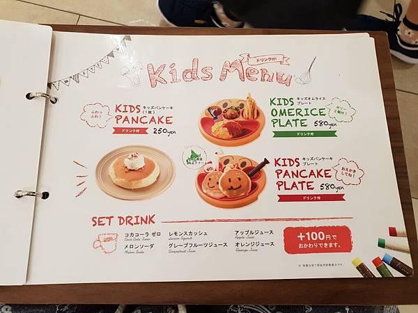 日本神奈川県GRANDTREE MUSASHIKOSUGI:The French Toast Factory (20).jpg