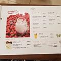日本神奈川県GRANDTREE MUSASHIKOSUGI:The French Toast Factory (22).jpg
