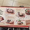 日本神奈川県GRANDTREE MUSASHIKOSUGI:The French Toast Factory (23).jpg