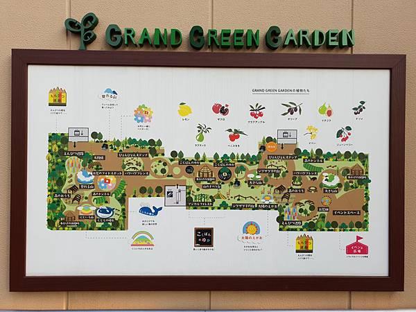 日本神奈川県GRANDTREE MUSASHIKOSUGI:GRAND GREEN GARDEN (29).jpg