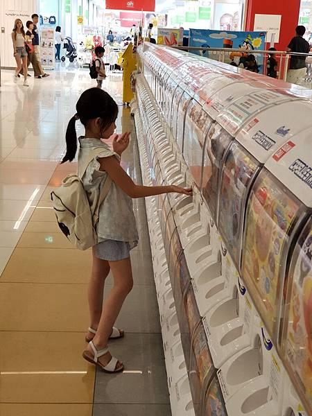 亞亞的川崎逛街 (3).jpg
