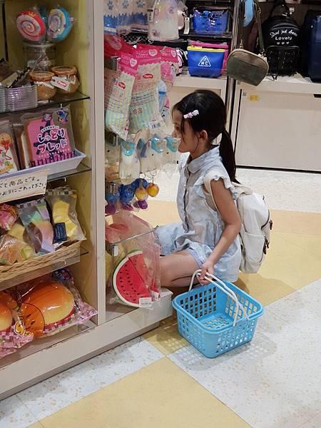 亞亞的川崎逛街 (6).jpg