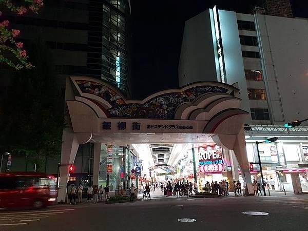 亞亞的川崎逛街 (25).jpg
