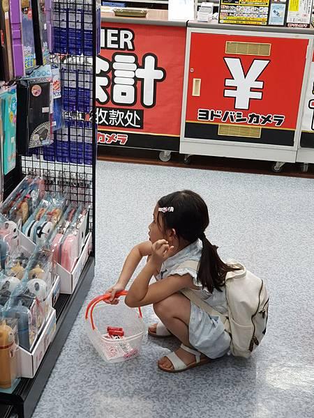亞亞的川崎逛街 (38).jpg