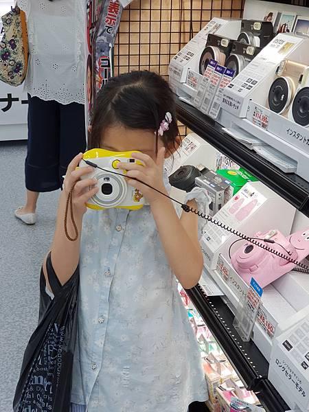 亞亞的川崎逛街 (42).jpg