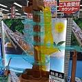 亞亞的川崎逛街 (45).jpg