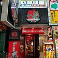 日本神奈川県一蘭天然とんこつラーメン専門店川崎店 (3).jpg