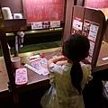 日本神奈川県一蘭天然とんこつラーメン専門店川崎店 (8).jpg