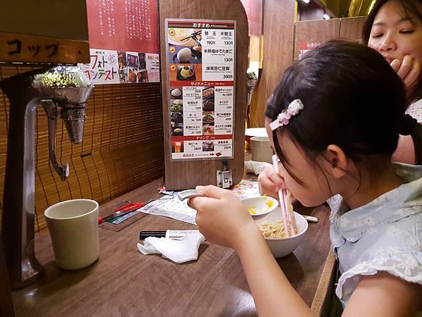 日本神奈川県一蘭天然とんこつラーメン専門店川崎店 (15).jpg
