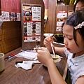 日本神奈川県一蘭天然とんこつラーメン専門店川崎店 (16).jpg