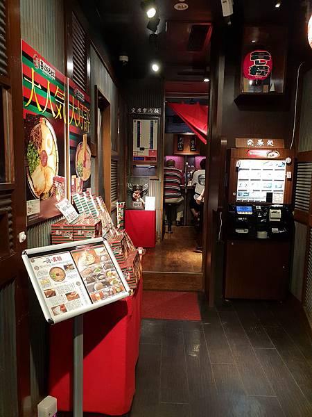日本神奈川県一蘭天然とんこつラーメン専門店川崎店 (19).jpg