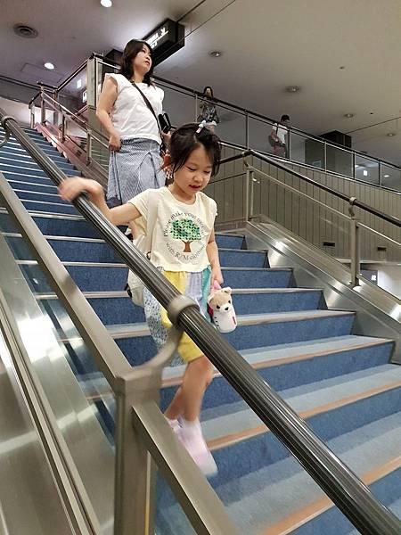 亞亞的東京中獎之旅 (102).jpg
