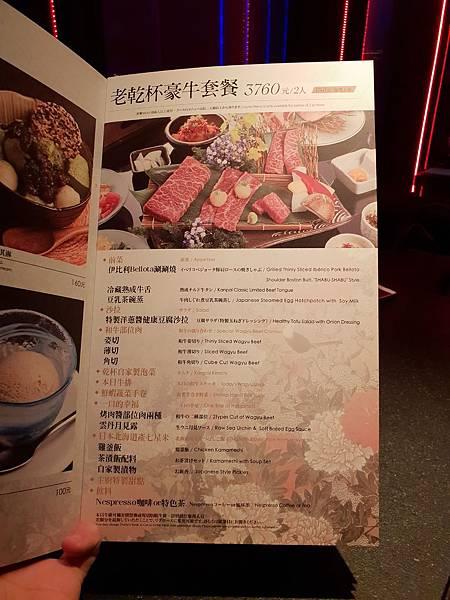 台北市老乾杯 大直店 (3).jpg