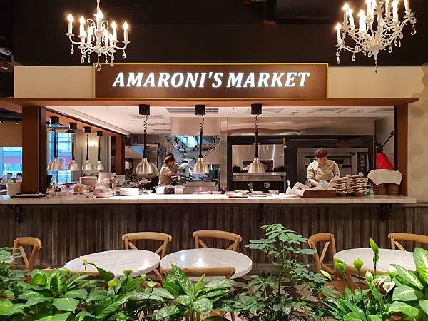 台北市Amaroni%5Cs%5C 松高店 (5).jpg