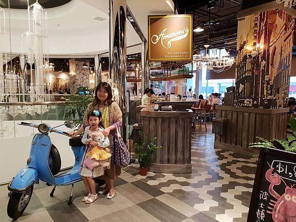 台北市Amaroni%5Cs%5C 松高店 (1).jpg