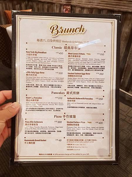 台北市Amaroni%5Cs%5C 松高店 (8).jpg