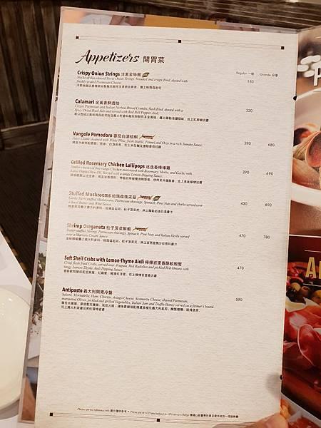台北市Amaroni%5Cs%5C 松高店 (10).jpg