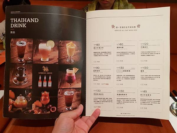台北市右手餐廳南港中信店 (18).jpg
