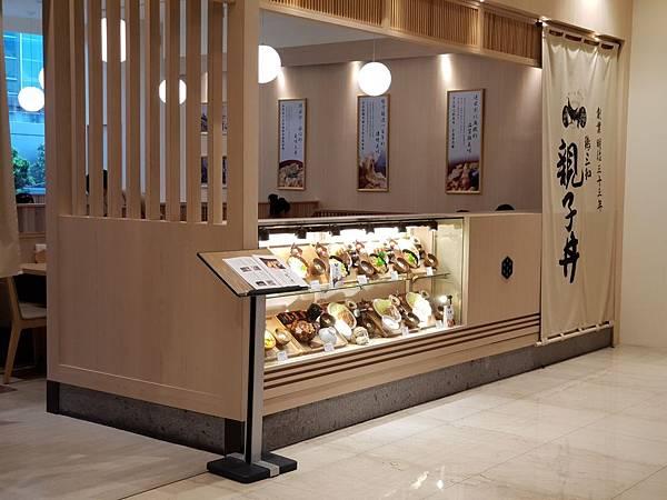 台北市尾張鶏三和微風信義店 (14).jpg