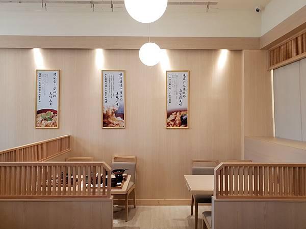 台北市尾張鶏三和微風信義店 (26).jpg