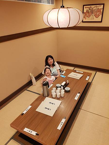 台北市小倉屋 (4).jpg