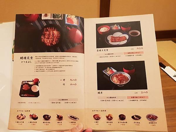 台北市小倉屋 (7).jpg
