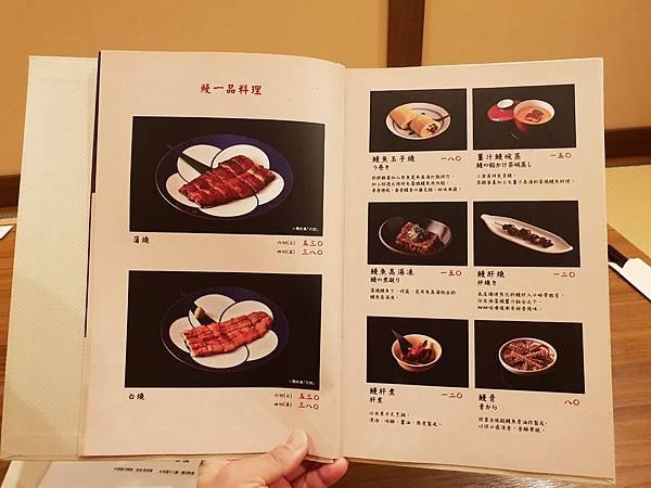 台北市小倉屋 (8).jpg