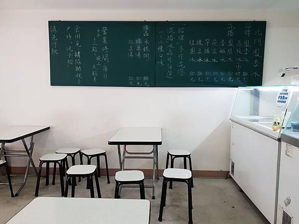 台北市北門鳳李冰 (3).jpg