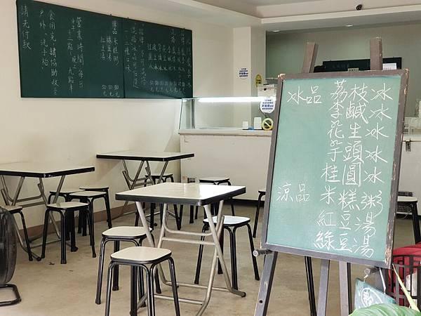 台北市北門鳳李冰 (9).jpg