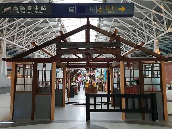 亞亞的員工旅遊:日月潭 (55).jpg