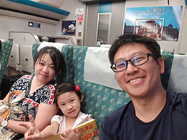 亞亞的員工旅遊:日月潭 (57).jpg