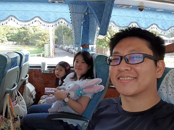亞亞的員工旅遊:日月潭 (59).jpg