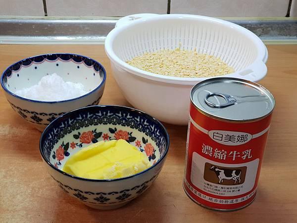 手作綠豆沙冰糕 (7).jpg
