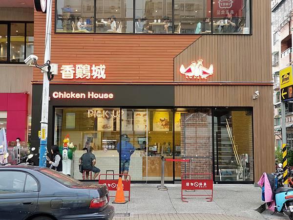 台北縣新莊市香雞城新莊店 (24).jpg
