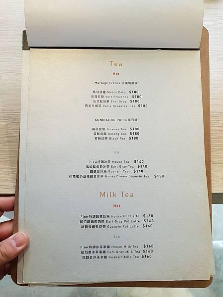 台北市Cafe FLOW by CHANTEZ (6).jpg