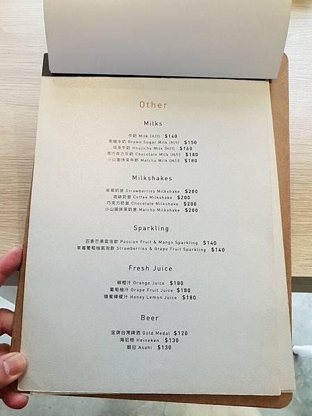 台北市Cafe FLOW by CHANTEZ (7).jpg